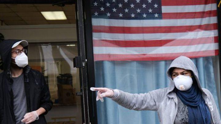 أمريكا: أكثر من 1500 وفاة بفيروس كورونا خلال 24 ساعة