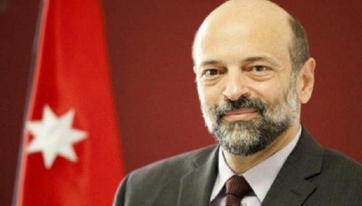 الرزاز: الأردن لن يقبل مشاريع الضم الإسرائيلية
