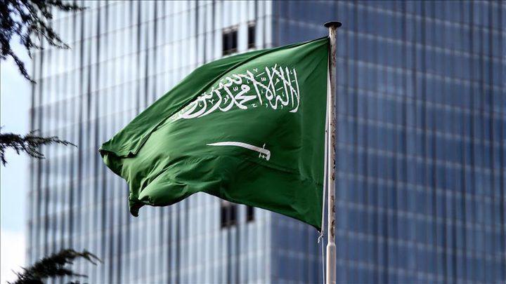 """السعودية تعرب عن رفضها بخصوص إجراءات """"إسرائيل"""" لضم أراضي الضفة"""