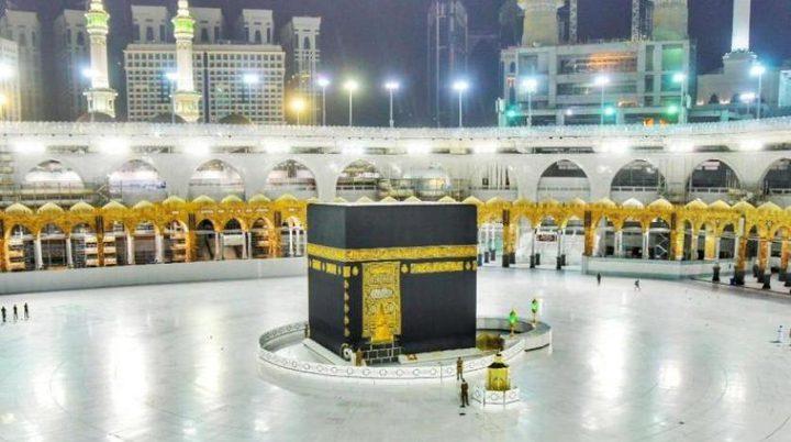 السعودية: إقامة صلاة العيد في الحرمين دون مصلين