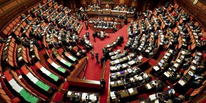 برلمانيون إيطاليون يطالبون حكومتهم بإدانة قرار الضم الإسرائيلي