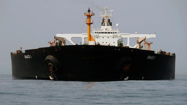 أولى ناقلات النفط الإيرانية تصل لفنزويلا