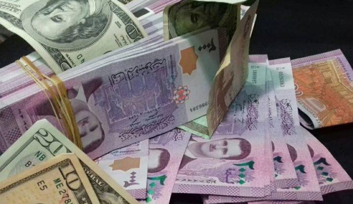 أسعار صرف العملات مقابل الليرة السورية
