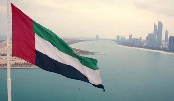 الإمارات تشدد على ضرورة تضامن العالم لمواجهة كورونا