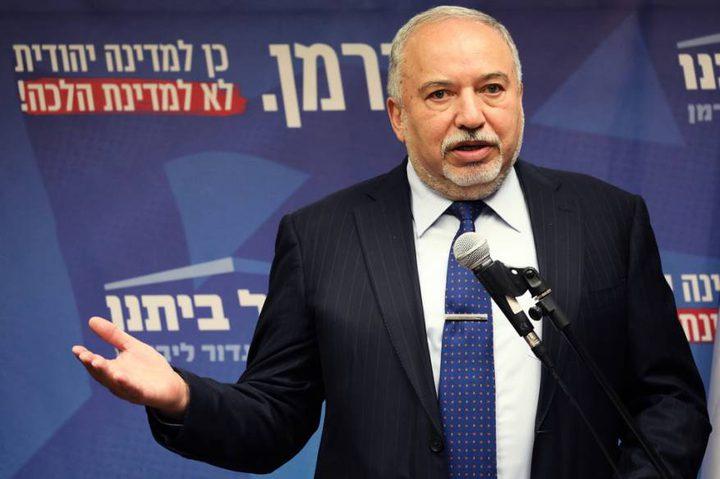 """ليبرمان: نتنياهو يجر """"إسرائيل"""" إلى حرب أهلية"""