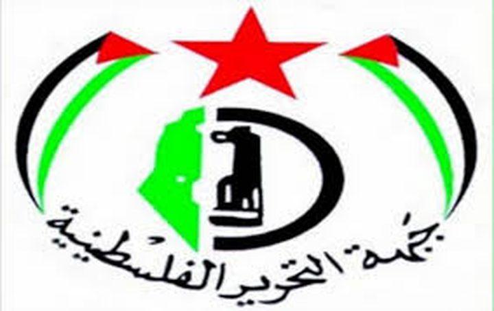 جبهة التحرير تنعى عضو لجنتها المركزية طلال صيام