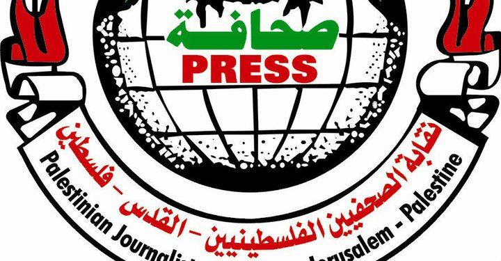 نقابة الصحفيين الفلسطينيين تحذر من تداول الإشاعات