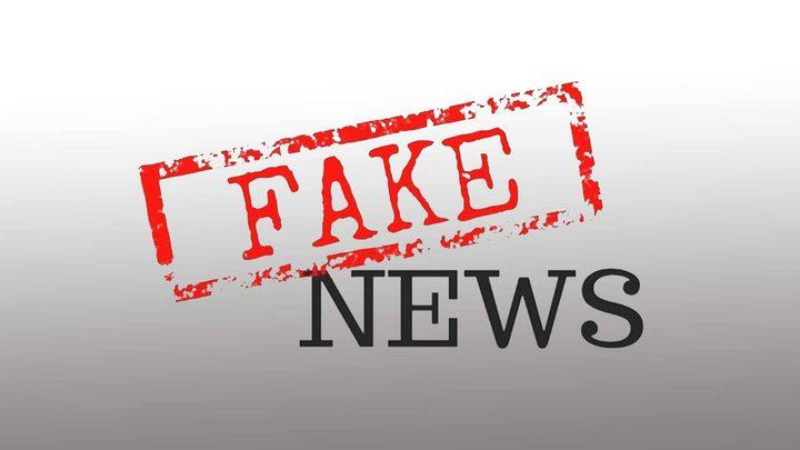 النائب العام يحذر من اختلاق وتداول الأخبار الكاذبة