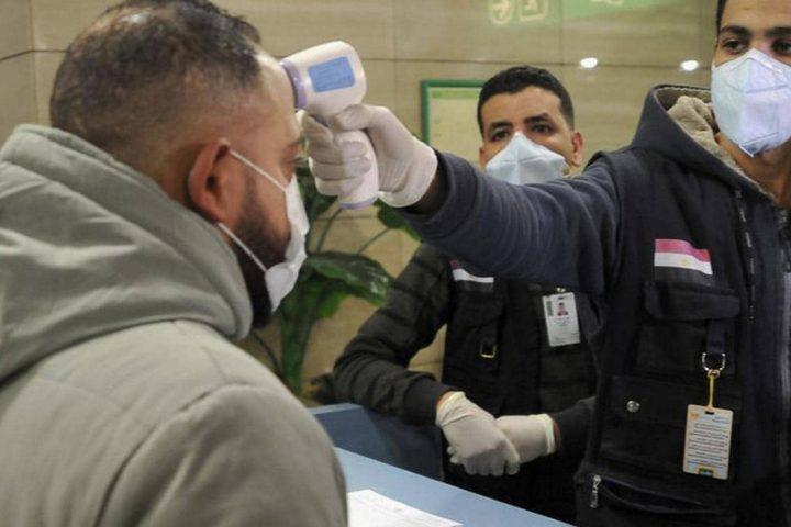 مصر: تسجيل 29 حالة وفاة و1127 إصابة جديدة بفيروس كورونا