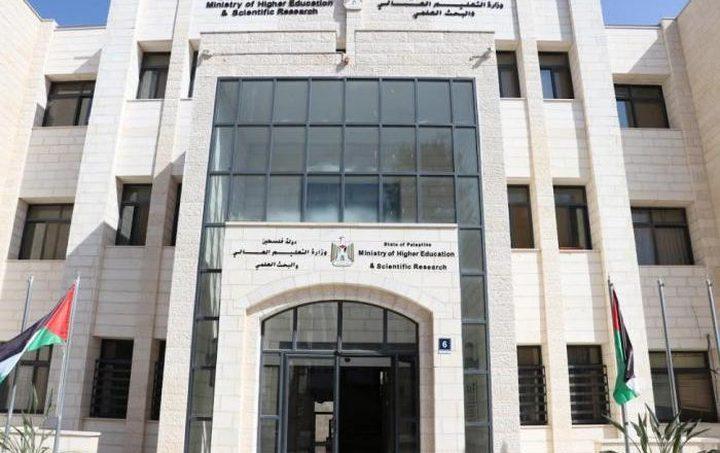 قرارات مجلس التعليم العالي بخصوص انتظام دوام المؤسسات