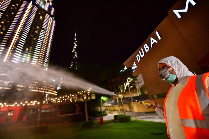 الإمارات تقلص ساعات حظر التجوال في البلاد