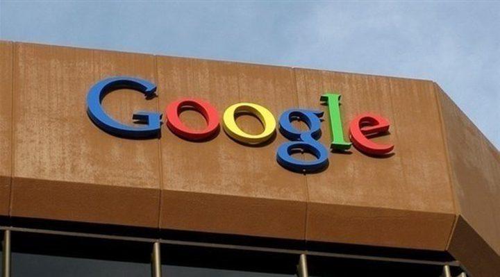 غوغل تطلق موقعا خاصا لكشف عمليات الاحتيال المتعلقة بكورونا
