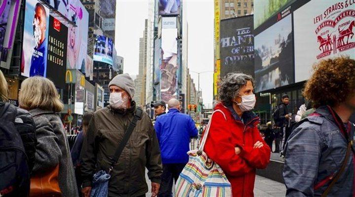 نيويورك تلغي قانونا يعتبر ارتداء الكمامات مخالفة جنائية