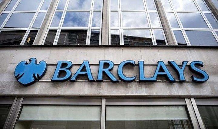 """بنك """"باركليز"""" يكشف عن تأثير انهيار أسعار النفط على الأثرياء"""