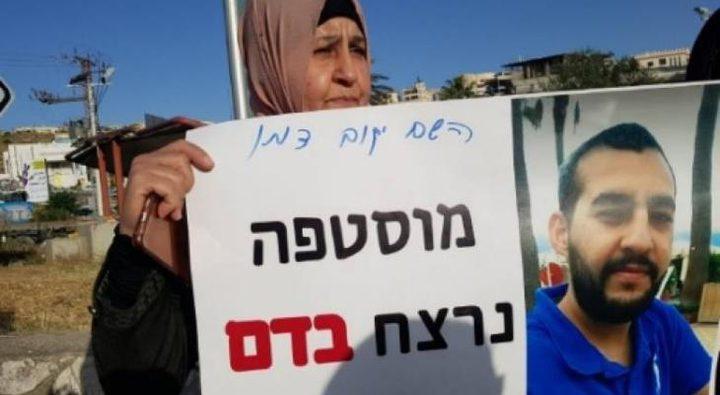 تظاهرات في الداخل المحتل ضد جرائم الاحتلال تجاه الفلسطينيين