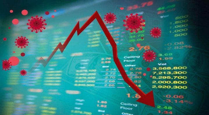البنك الدولي: كورونا أصاب اقتصاديات الدول النامية بالوهن