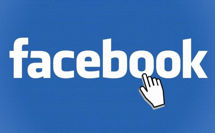 فيسبوك تطلق تطبيقا خاصا بالأحداث المهمة
