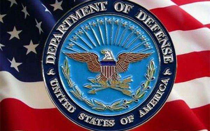 الدفاع الأمريكية ترفع التأهب الأمني في البنتاغون بسبب الاحتجاجات