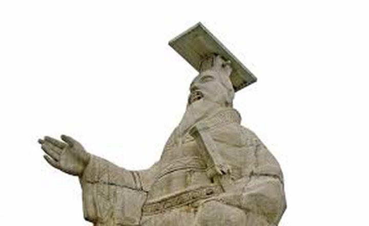 ضريح تشين شي هوانغ في الصين