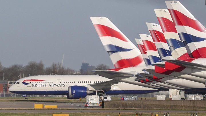 زيادة عدد شركات الطيران الأجنبية المسموح لها بدخول الصين