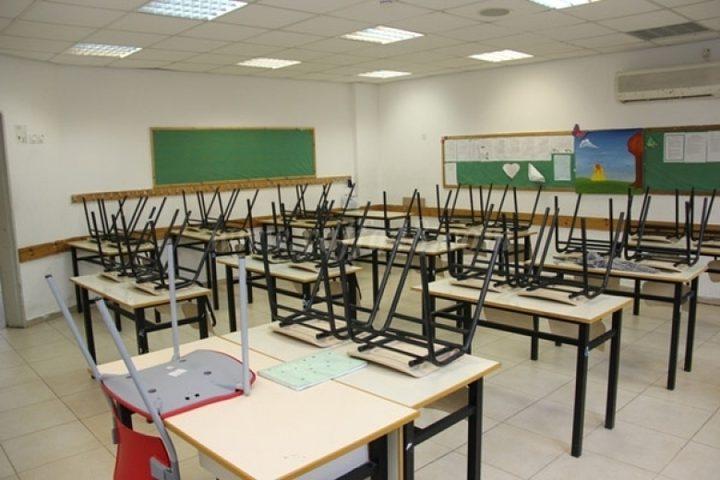 إغلاق مدارس  إثر اكتشاف إصابات بكورونا