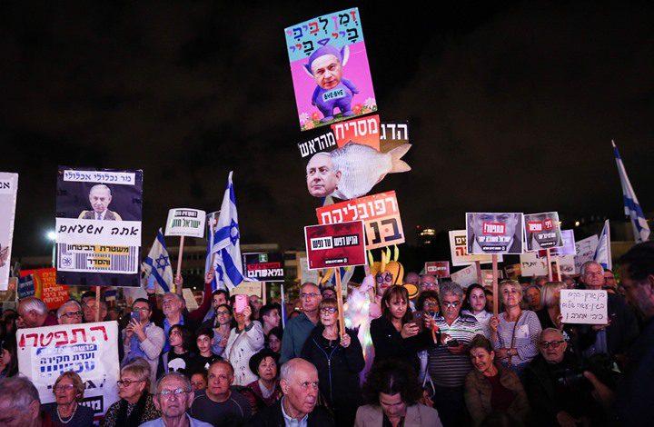 تظاهرة حاشدة في تل أبيب رفضا لمخطط الضم والتوسع الاستيطاني