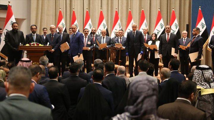 اكتمال تشكيل حكومة رئيس الوزراء العراقي مصطفى الكاظمي