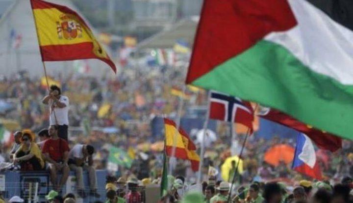 اسبانيا تدعو اسرائيل لوقف خطة الضم وتدعم إقامة دولة فلسطينية