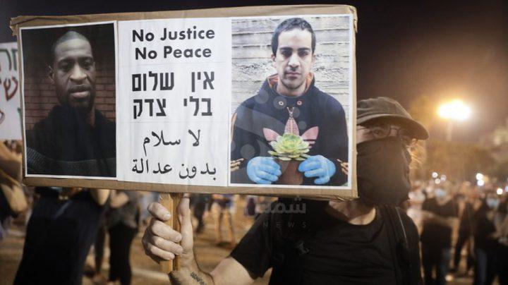 العشرات يحتجون أمام منزل وزير أمن الاحتلال