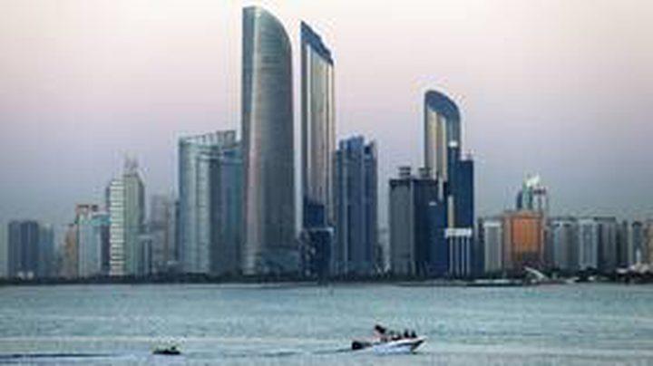 الإمارات تعلن حزمة قرارات تتعلق بإقامة الوافدين