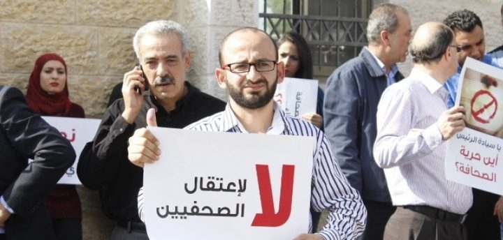 محكمة طولكرم تمدد اعتقال الصحفي سامي الساعي 15 يوماً