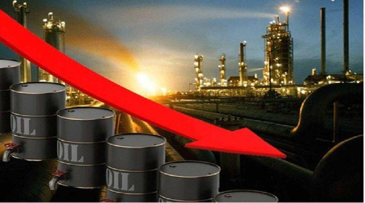 انخفاض أسعار النفط أكثر من 4%