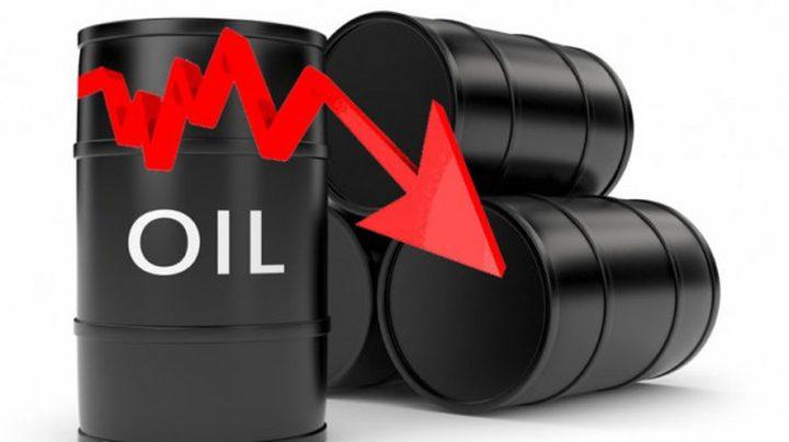 تراجع أسعار النفط بنسبة 4 % بفعل تراجع الطلب العالمي