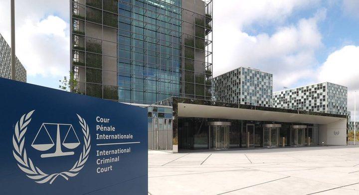 الخارجية: تهديدات أميركا بالعقوبات للجنائية الدولية غير مقبولة