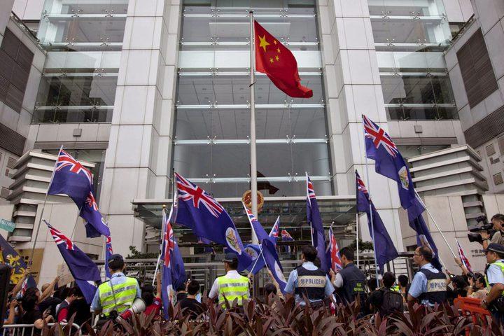 هونج كونج ترفض انتقادات بريطانيا وتصفها بغير الدقيقة