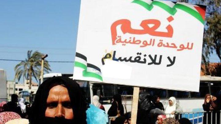 محللون: القضية الفلسطينية تعيش أسوأ مراحلها وحماس عقبة الوحدة