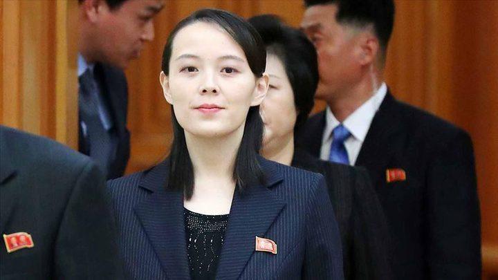 شقيقة زعيم كوريا الشمالية تهدد كوريا الجنوبية بهجوم عسكري