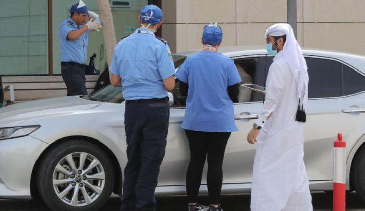 الإصابات بكورنا تتخطى حاجز الـ80 ألف إصابة في قطر