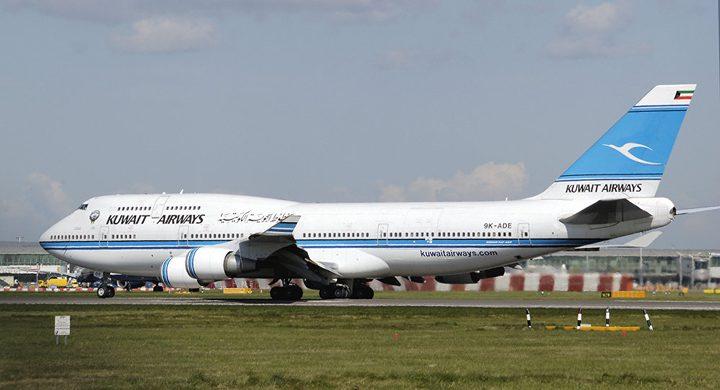 الكويت توقف 3 مسؤولين سببوا خسارة للطيران المدني بالملايين