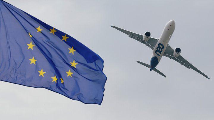 أوروبا تفتح حدودها وتبقي بعض قيود السفر