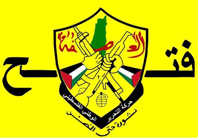 فتح: معركتنا الأساسية مع الاحتلال وكل قوى الظلام التي تسانده