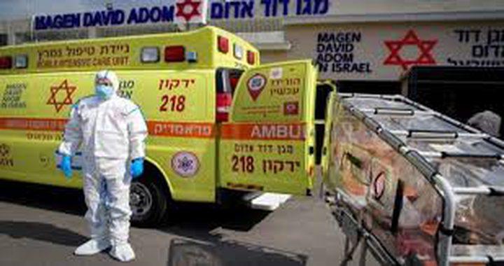 تسجيل 101 إصابة جديدة بفيروس كورونا في إسرائيل