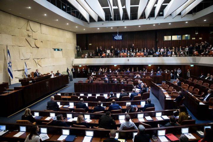 """الكنيست الإسرائيلي يصادق على """"القانون النرويجي"""""""