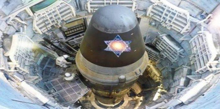 """تقرير دولي: """"إسرائيل"""" رفعت عدد رؤوسها النووية"""