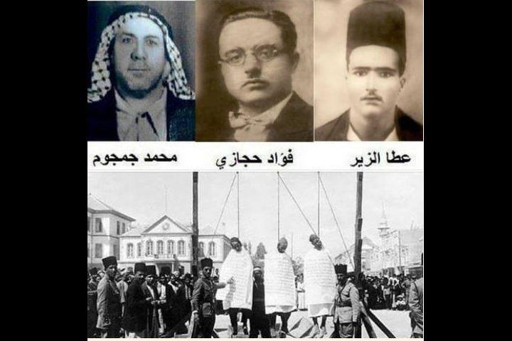 """91 عاماً على اعدام أبطال """"ثورة البراق"""" جمجوم وحجازي والزير"""