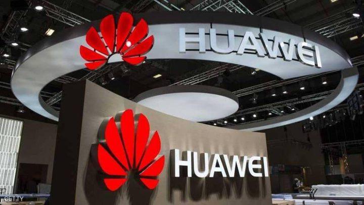 """""""هواوي"""" أكبر مصنع هواتف ذكية في العالم"""