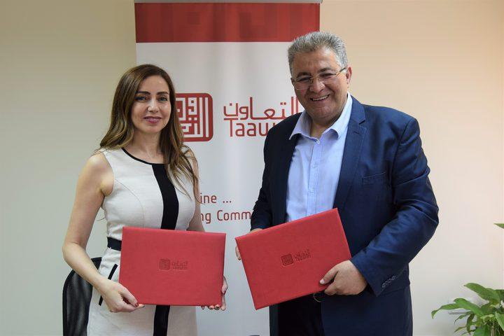 """""""التعاون"""" وجامعة القدس توقّعان اتفاقية لدعم الشباب المقدسي"""