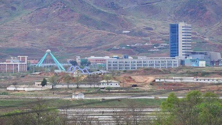 تقجير مكتب الاتصال المشترك بين الكوريتين في كيسونغ
