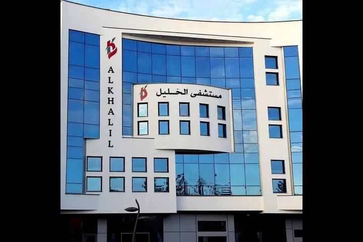 إغلاق قسم الباطني في مستشفى الخليل الحكومي