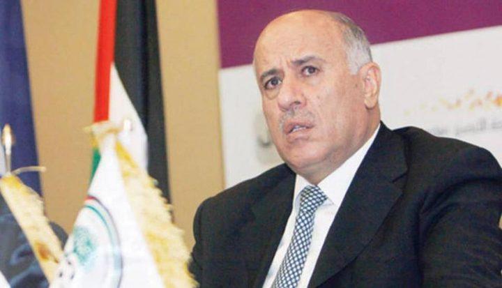 """الرجوب: اجتماع لمركزية """"فتح"""" بعد غد الجمعة لبحث مشاريع الضم"""